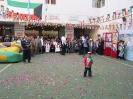 العيد الوطني 2012_44