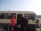 رحلة صف رابع_11