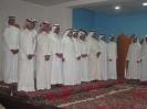 حفل تخرج عام 2012