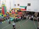 العيد الوطني 2012_25