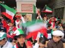العيد الوطني 2012_26