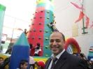 احـتفال العيد الوطني 2012