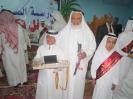 حفل تفوق الصف  3 الى 9 عام 2012