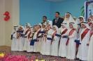 حفل تفوق الصف الثاني 2012